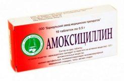 Показания Амоксициллин при простуде для детей и взрослых