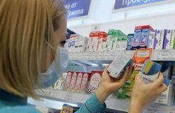 Эффективные лекарства от гриппа для взрослых и детей