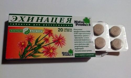 Таблетки с экстрактом эхинацеи