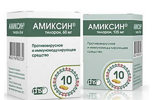 Амиксин при гриппе