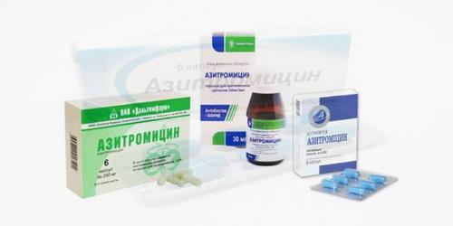 таблетки Азитромицин