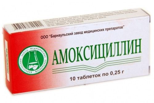 Амоксицлин