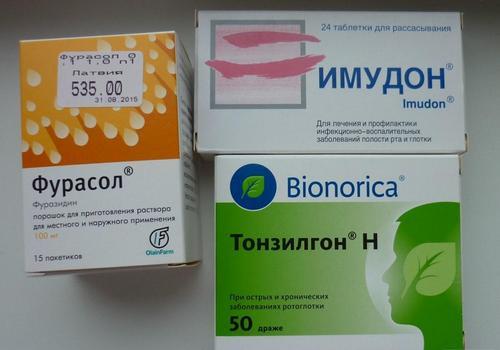 лекарства от ларингита