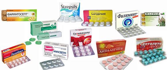 лекарства для горла