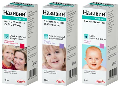 Nuppi ema смесь для беременных и кормящих отзывы 44