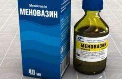 Лечение простуды Меновазином, его показания к применению