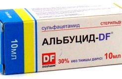Лечение насморка Альбуцидом у взрослых и детей