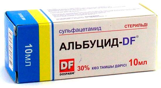 Альбуцид