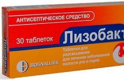 Инструкция по применению препарата Лизобакт при ангине