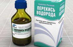 Лечение насморка перекисью водорода