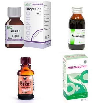 препараты для горла