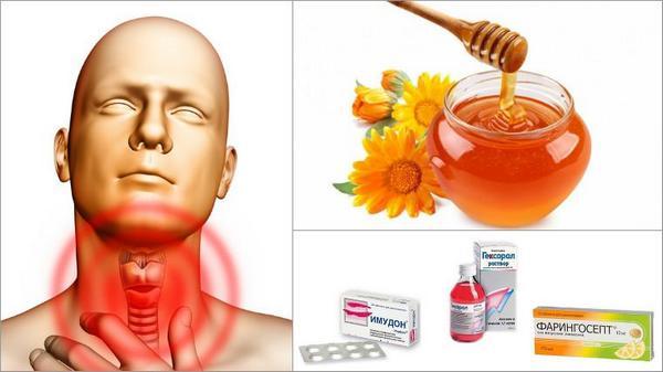 воспаление горла