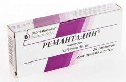 Как принимать Ремантадин при простуде, его ограничения