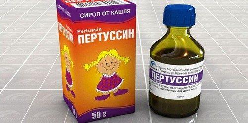 Пертуссин для детей