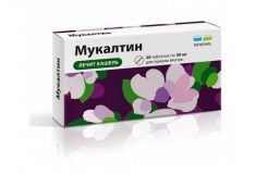 Мукалтин — препарат от кашля для детей и взрослых