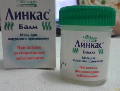 Бальзам Линкас при острых респираторных заболеваниях