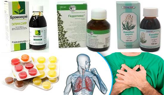 Комбинированные препараты для лечения кашля