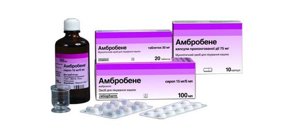 Таблетки и капсулы Амбробене