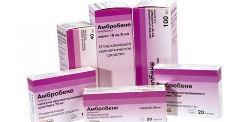 препарат Амбробене от кашля