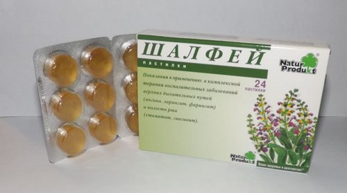 таблетки с шалфеем