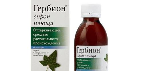 гербион с плющем